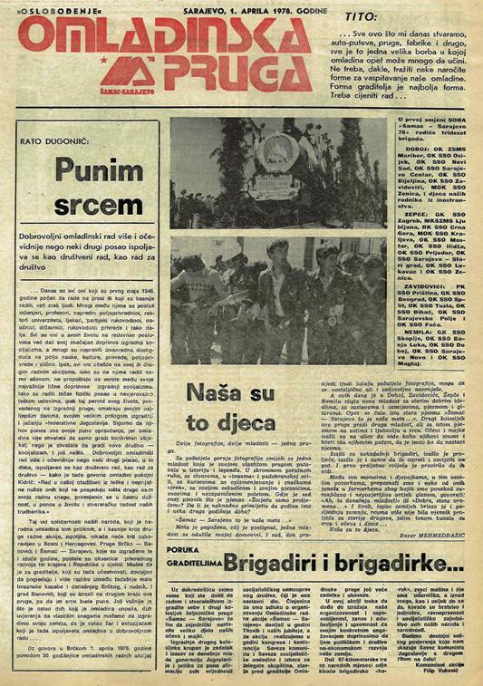 ora samac sarajevo 1978