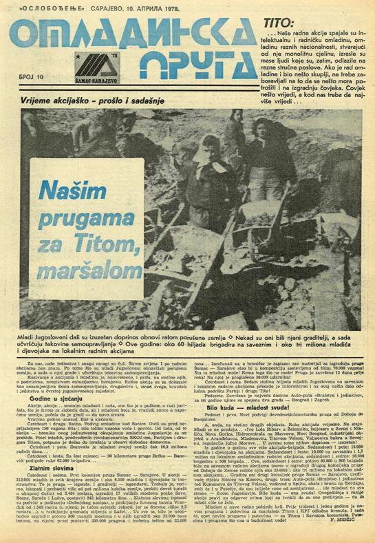 ora samac sarajevo 1978 omladinske pruge