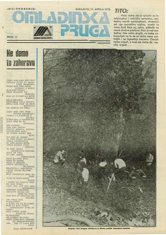 ora samac sarajevo 1978 podlist oslobodjenje