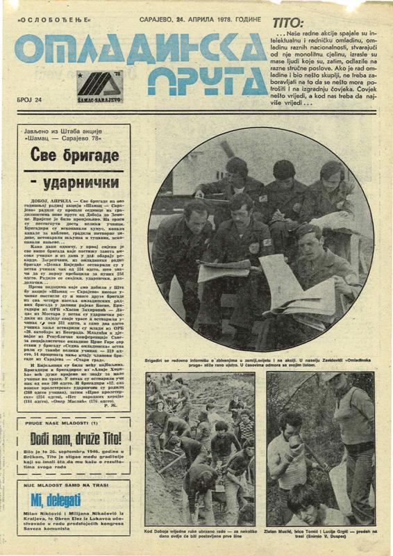 ora samac sarajevo 1978 list omladinska pruga