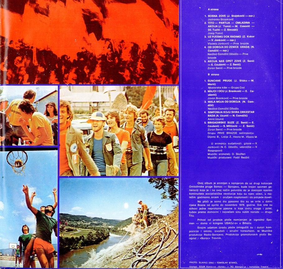 LP suncane pruge aora samac sarajevo 1978
