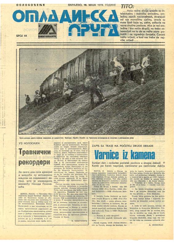 ora samac sarajevo 1978 list omladinska pruga oslobodjenje