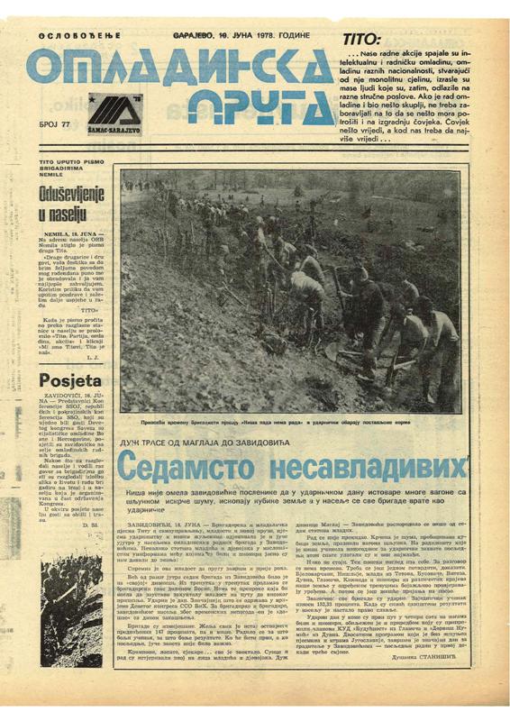 list omladinska pruga broj 77 oslobodjenje ora samac sarajevo 1978