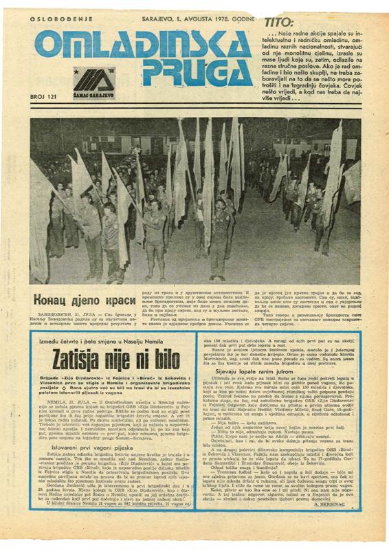 ist omladinska pruga oslobodjenje ora samac sarajevo 1978
