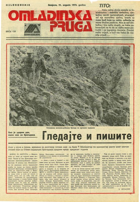 list omladinska pruga oslobodjenje ora samac sarajevo 1978